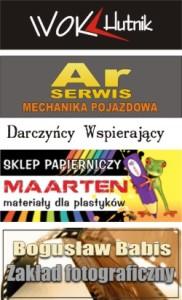 logo spons
